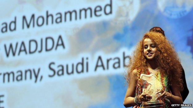 Saudi Actress Waad Mohammed at the Dubai International Film Festival