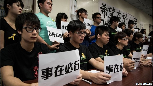 Hong Kong Federation of Students Union, a Hong Kong student organisation, announces its planned strike by university students on 7 September 2014 in Hong Kong
