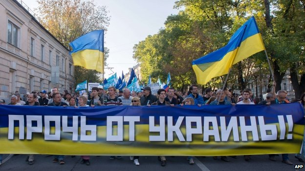 'Hands off Ukraine' - banner held during protest in Moscow (21 Sept)