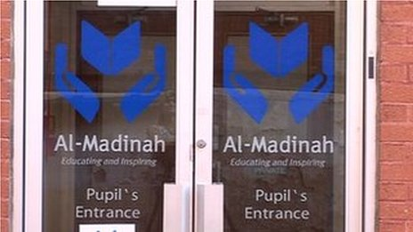 Al-Madinah School