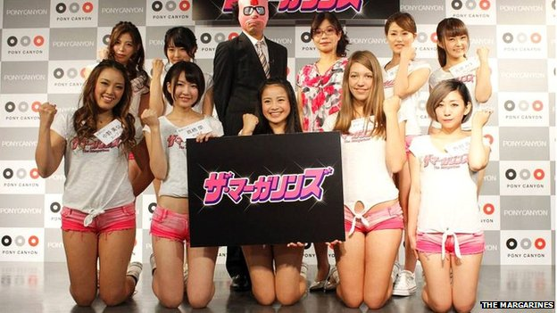 Japanese pop group The Margarines are presented at their inaugural news conference in September 2014