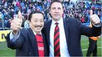 Vincent Tan and Malky Mackay in happier times
