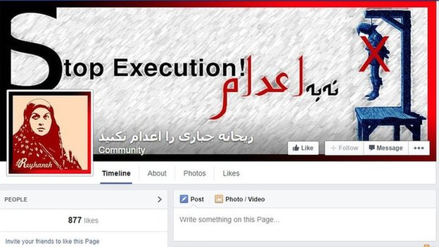 Save Reihaneh Facebook page