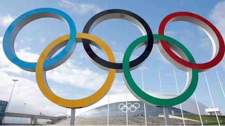 Sochi Bolshoy Ice Dom
