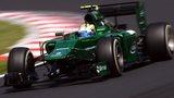 Marcus Ericsson's Caterham car