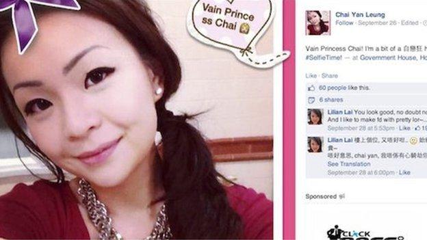 Chai Yan Leung, daughter of Hong Kong Chief Executive CY Leung