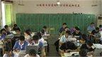 VIDEO: Chinese schools seek innovation