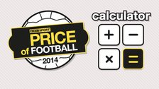 Price of Football calculator