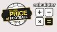 Price of Football calculator