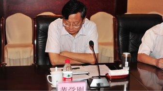 Dong Xuegang