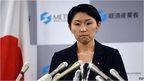 Japan's Trade and Industry Minister Yuko Obuchi