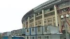 The Luzhniki stadium