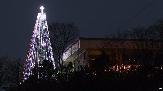 S Korea takes down 'Christmas tree'...