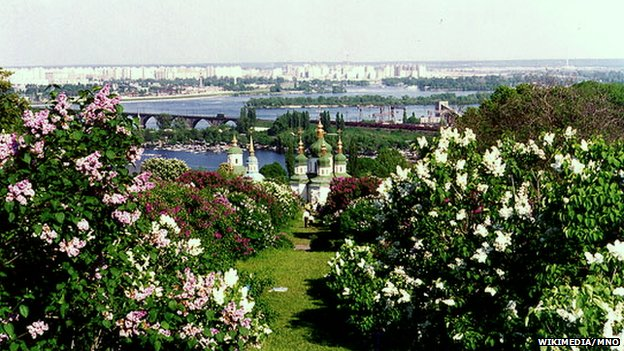 Hryshko National Botanical Gardens