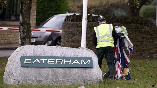 Caterham factory