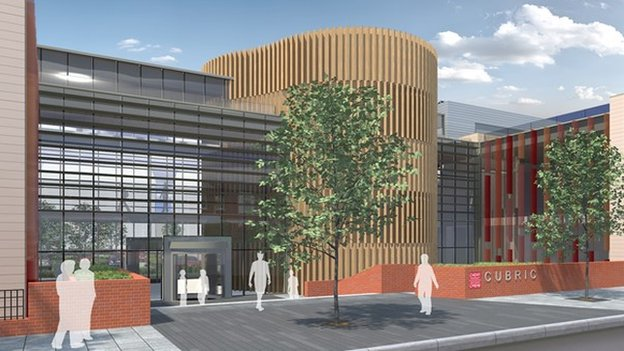artists' impression of the Cardiff University Brain Research Imaging Centre (CUBRIC)