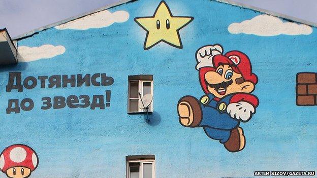 The Super Mario mural