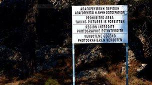 Misspelled sign in Rhodes