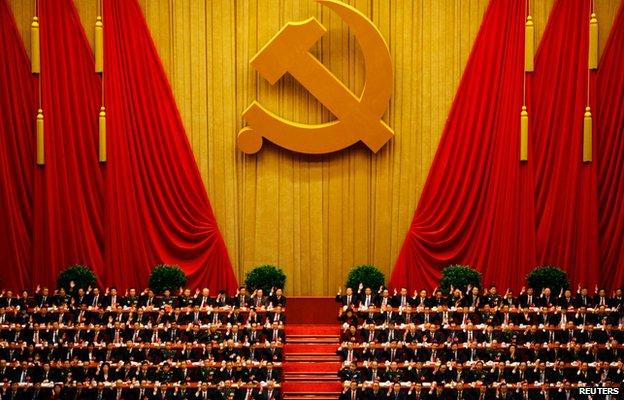 China makes 'biggest cash haul'...
