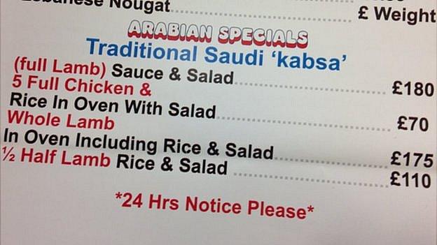 Lebanese menu