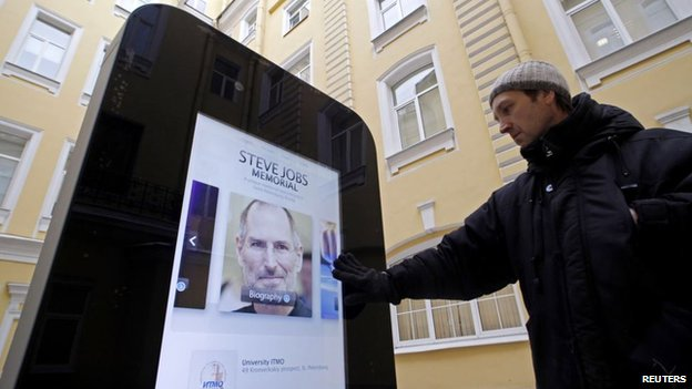 The Steve Jobs memorial in St Petersburg