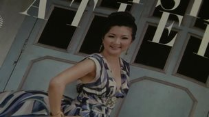 Ruby Khong