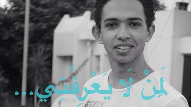 "Image of a young man, Tawfik Bensaud, with the caption ""to those who don't know me"" in Arabic"