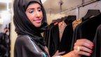 Fatma al-Mosa