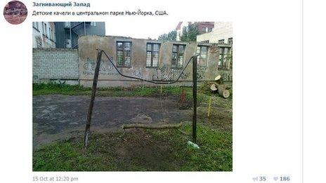Derelict playground