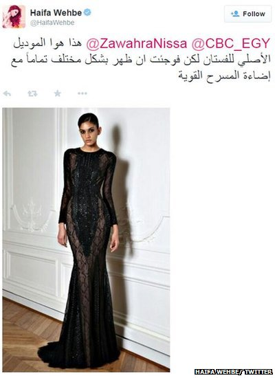 Tweet with image of dress