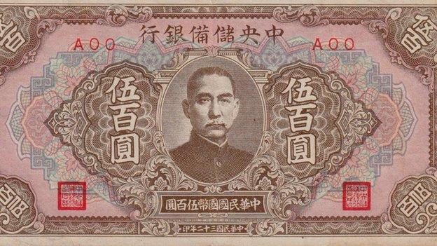 The 500-yuan banknote