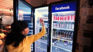 Vending machine at Facebook