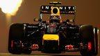 Red Bull wing design deliberate