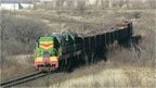 Train carrying MH17 wreckage