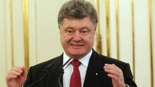Ukrainian President Petro Poroshenko speaks in Bratislava, Slovakia , Sunday, Nov. 16, 2014