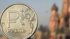 Rouble coin