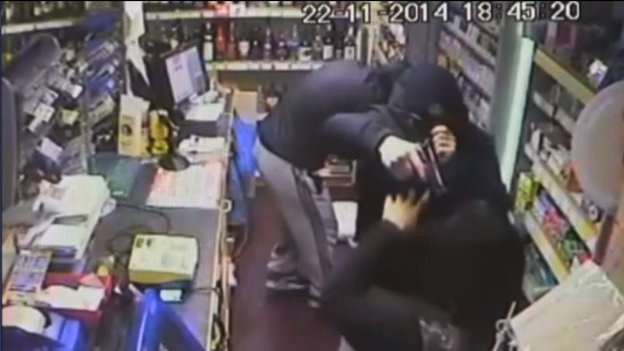 CCTV footage from Derby armed raid