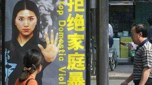 A billboard campaign against domestic violence