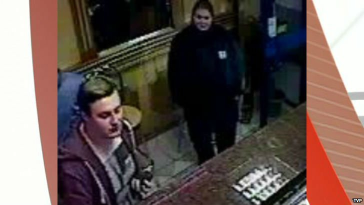 CCTV of victims of an assault in Didcot