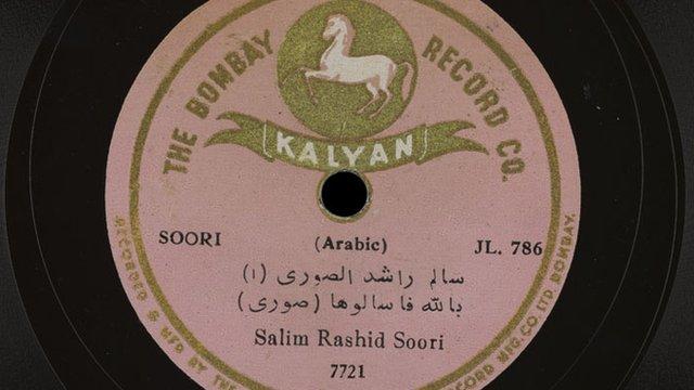 Salim Rashid Soori recording