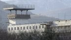 Uribana prison on 26 January 2013