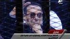 Hosni Mubarak in court in Cairo, 29 November