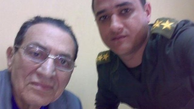 'Selfie' of Mubarak