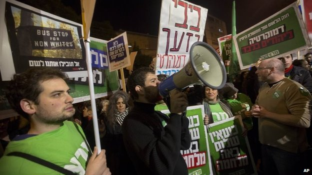 Left-wing Israelis protest in Jerusalem against a bill designed to strengthen the Jewish nature of the Israeli state (29 November 2014)