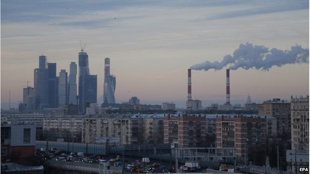Moscow international business centre, also known as Moskva City, 3 December 2014