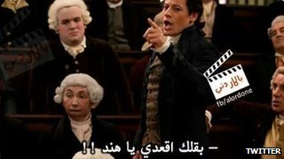 """Meme from a movie with the caption """"""""I said Sit down Hind!"""""""