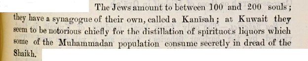 Record of Jews distilling liquor in Kuwait