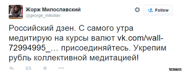 """Translation: """"Russian Zen. Since morning I meditate on exchange rates ... let's strengthen the rouble with the help of collective meditation!"""""""