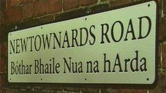 Newtownards Road sign at east Belfast Irish language centre