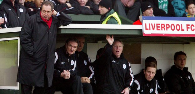 Gerard Houllier's Liverpool at Yeovil in 2004